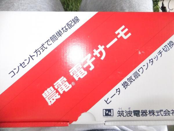 DSCF1207_convert_20150622131740.jpg