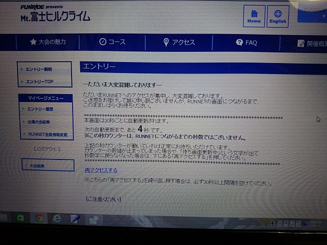 DSC_0028[1]