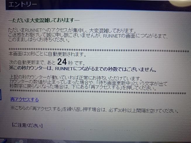 DSC_0029[1]