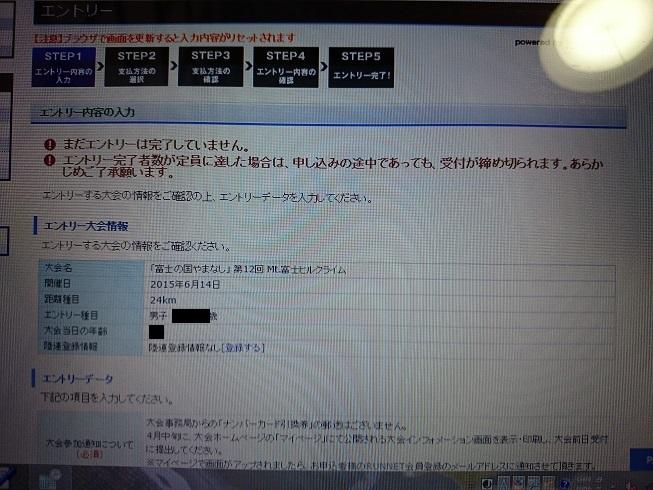 DSC_0031[1]