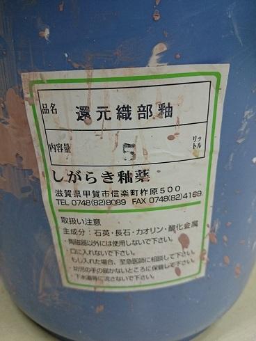 DSC_0658[1]