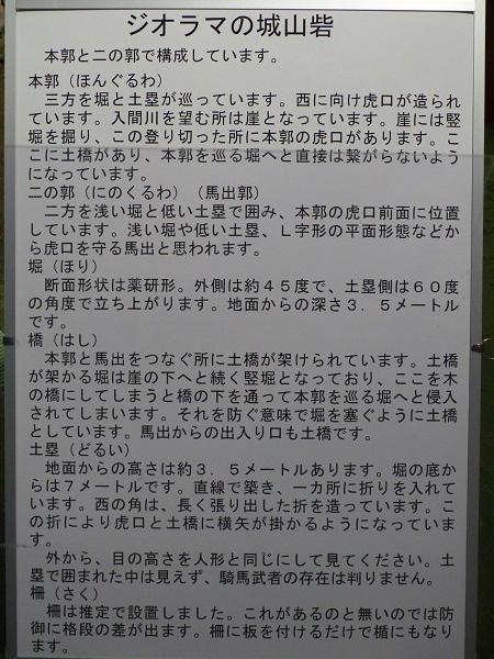 P1200489.jpg