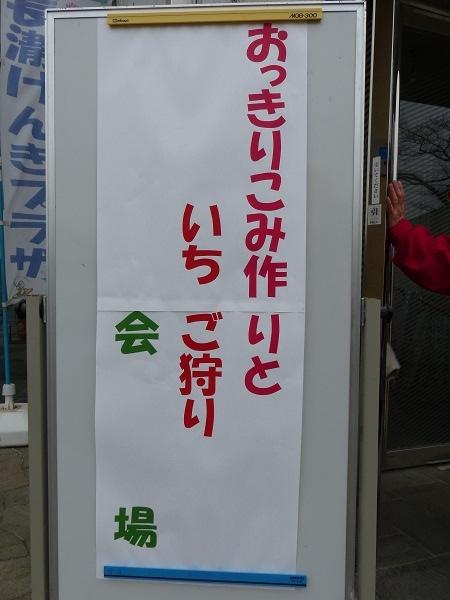 P1200557.jpg