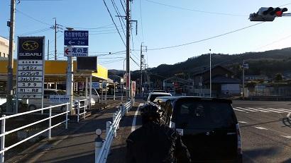 20150118_080726.jpg