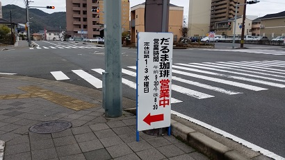 20150308_073853.jpg