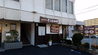 20150308_171315.jpg