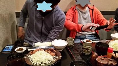 20150404_194052.jpg