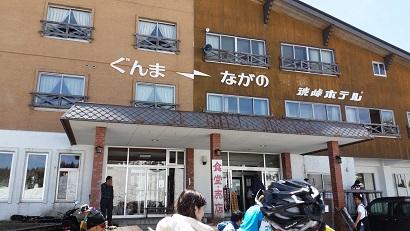 20150503_111849.jpg