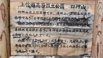 20150503_151017.jpg