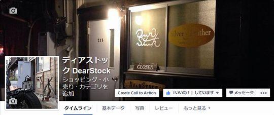 FBpage1.jpg