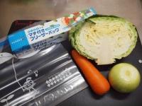 加熱用野菜ストック02