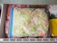 加熱用野菜ストック19