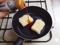 焼肉餅28