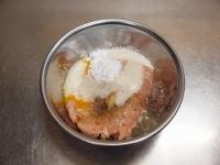 鶏団子キムチ鍋70