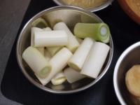 エイの味噌煮27