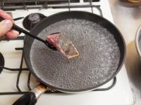 エイの味噌煮30