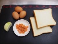たまごと鮭のトーストカナッペ22
