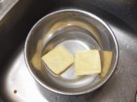ひじきの煮物ひじきTKG28