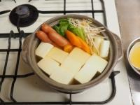 ポトフ湯豆腐06