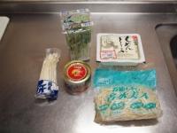 鯖豆腐01