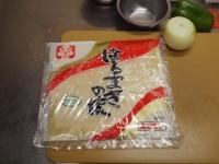 春巻き皮で納豆ピザ19