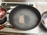 ぶりあらと厚揚げの煮物27