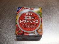 トマト湯豆腐23