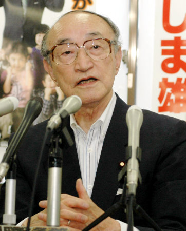 20090719_y_tsushima.jpg