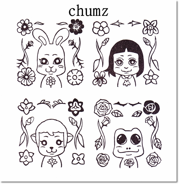花とチャムズシリーズ