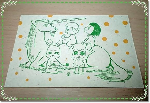 ユニコーンのユンとそーたろーたちポストカード