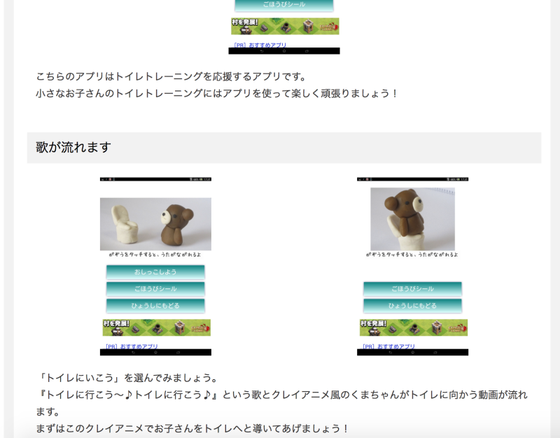 20150215001.png