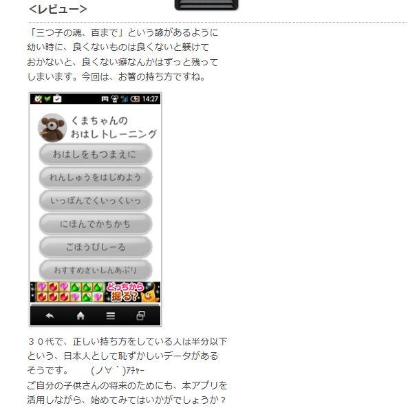 20150318002.jpg
