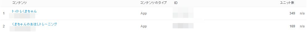 20150601_apple_518.jpg