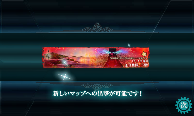 艦これ-033