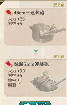 艦これ-034_2