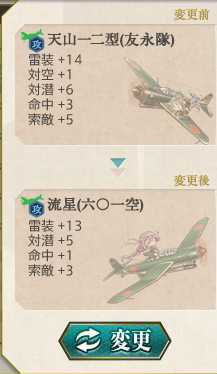 艦これ-001 (2)_2