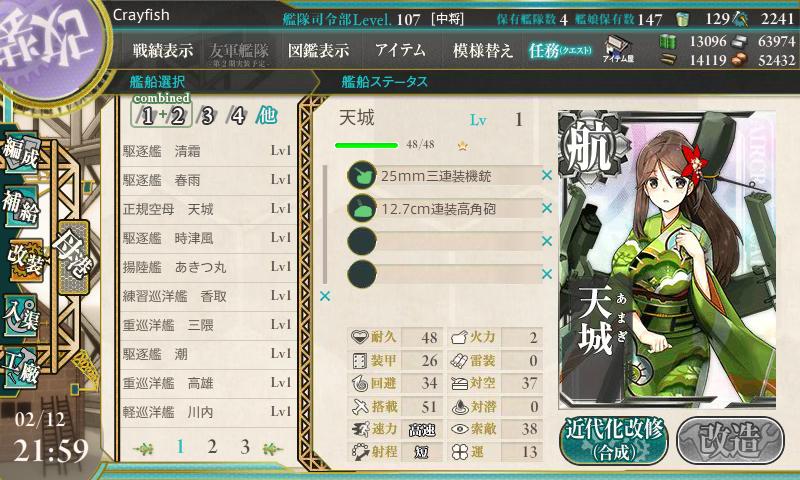 艦これ-105
