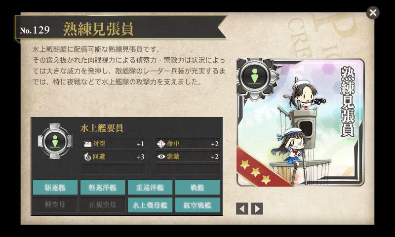 艦これ-026