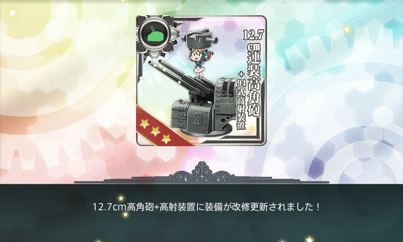 艦これ-002