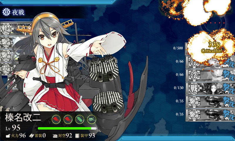 艦これ-047