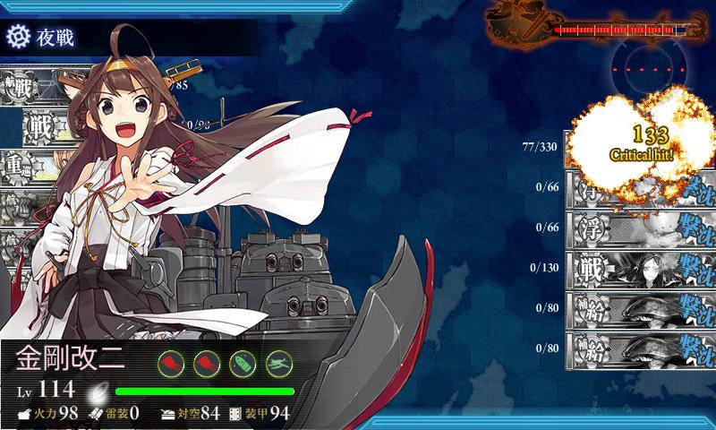 艦これ-021