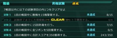 Echo_gno_161.jpg