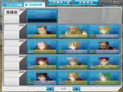 Echo_gno_162.jpg