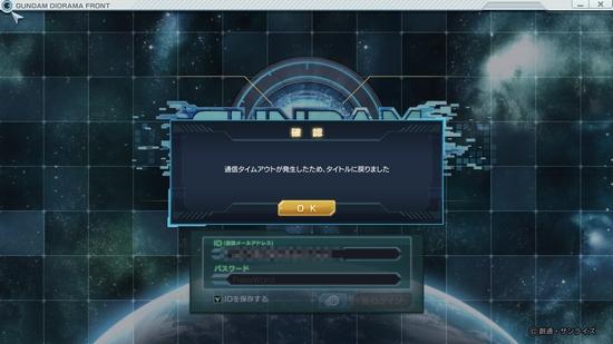 bb_g_e_118.jpg