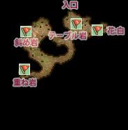 bb_g_e_e_136.jpg