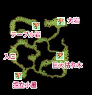 bb_g_e_e_2.jpg