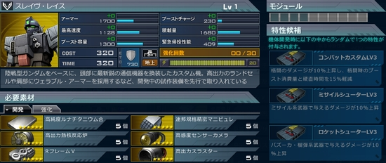 bb_g_e_e_270.jpg
