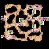 bb_g_e_e_61.jpg