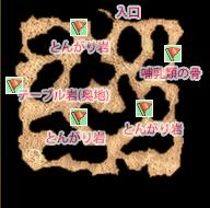 bb_g_e_e_63.jpg