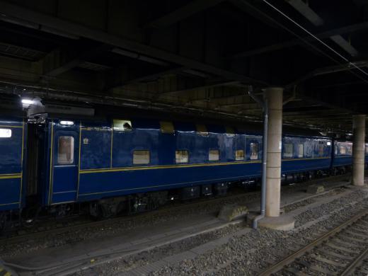 P1130950.jpeg